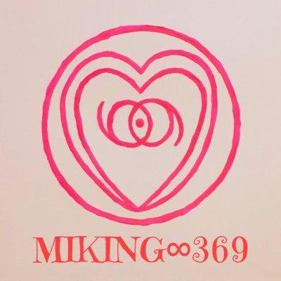 リッチな子宮で潤い美人へ|子宮温活オーガニックアイテムSHOP|miking∞369