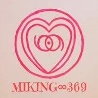 miking∞369☆良質遠赤外線 天然火山鉱石内蔵 子宮温活オーガニックアイテム