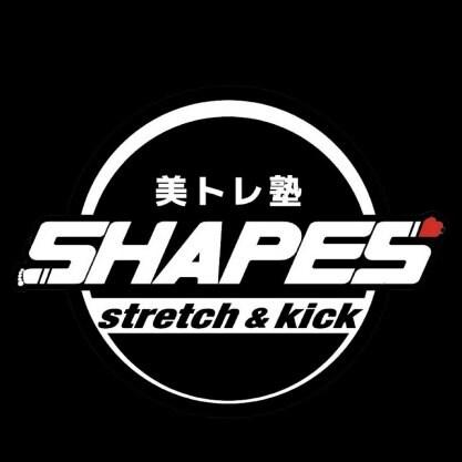 【SHAPES】姿勢改善ストレッチ・キックボクササイズでダイエット!健康的に体をつくりあげるなら【SHAPESシェイプス】奈良