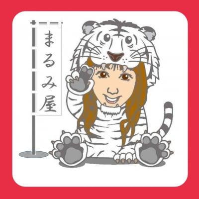 白石まるみのオフィシャルSHOP【まるみ屋】芸能人初の個性心理學講師