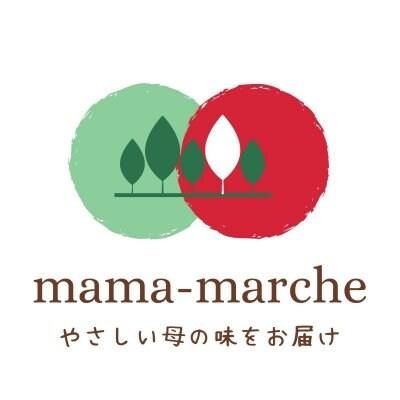 全国の美味しいものをお届けママ・マルシェ