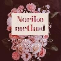 リンパマッサージとフェイシャルエステで綺麗をつくるNORIKOメソッド