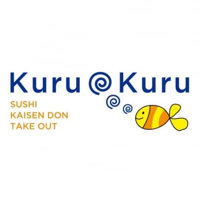 持ち帰り寿司KuruKuru