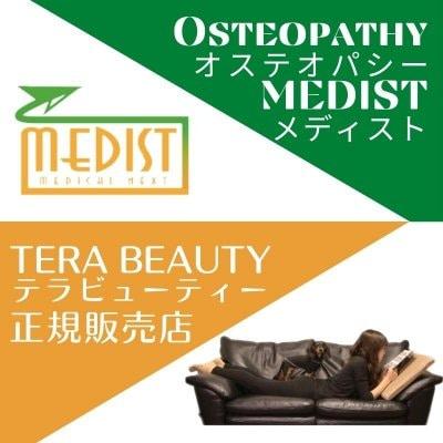 オステオパシー/メディスト/奈良/桜井