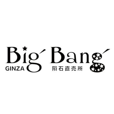 Big'Bang'隕石直売所