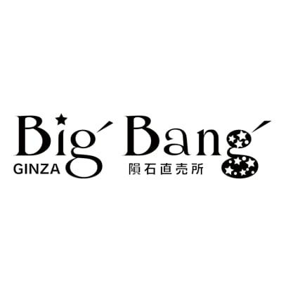 隕石直売所|Big'Bang'|銀座