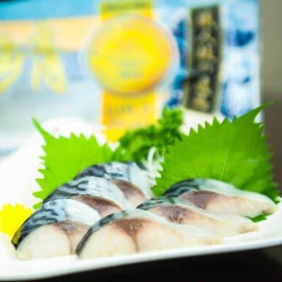 鯖の漁獲量ナンバー1千葉!日本の漁港・さば千葉県銚子から美味しい〆さばをお届け!うまし総本店「ゆずしめサバ」はココだけの人気通信販売!