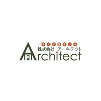 岡崎市 新築 リフォーム 株式会社 アーキテクト