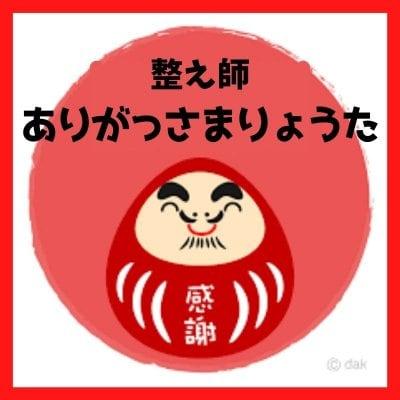 【新リンパサロン &イヤーセラージュ® 神戸東灘】 当サロンでは、犬の殺処分を無くす、支援募金活動に協力しています。