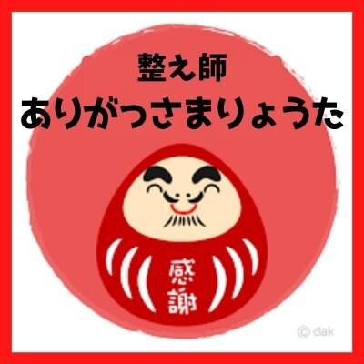 【新リンパサロン神戸東灘&耳つぼkeiCo】