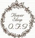 Office Flower Garden (オフィスフラワーガーデン)東京・埼玉のお花屋さん