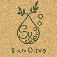 菅cafe Olive
