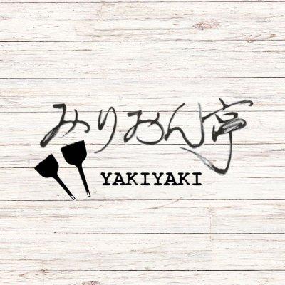 水素のちから・隠れ家 足湯サロン【ぶくぶくサロン】&B.B cafe