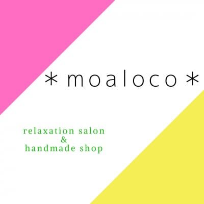 *moaloco* リラクゼーション&水素足浴のお店-もあろこ-