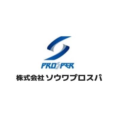 スポーツジム・店舗内装デザイン&リフォームの株式会社ソウワプロスパ
