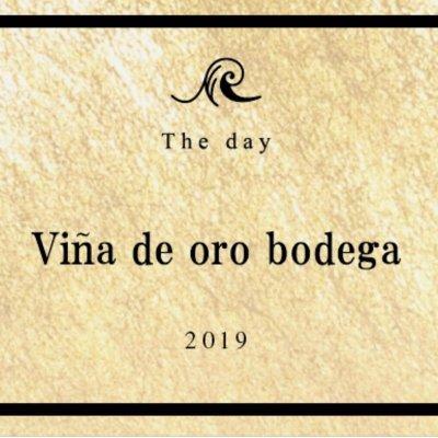 北海道自社醸造ワイン販売 【 Viña de oro bodega ( ヴィニャ デ オロ ボデガ)】全国にお届け!
