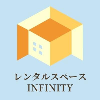 JR奈良駅すぐの好立地シェアスペース(レンタルルーム)INFINITY(インフィニティ)