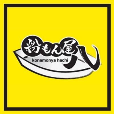 ICHIBANYA FRUITS CAFE/近鉄百貨店生駒店
