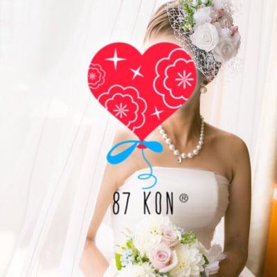花屋が始めた87円ウエディング|87婚