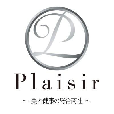 美と健康の総合商社PLAISIR(プレジール)