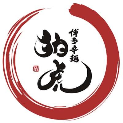 博多辛麺 狛虎(はくとら)オフィシャルページ