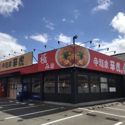 元祖辛麺屋桝元|ちくしの店