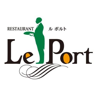 米子コンベンションセンターの入り口に大きな窓の明るいレストラン ルポルト 〜ケーキバイキングならここ〜