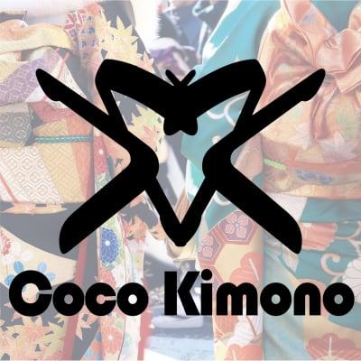 着物コンシェルジュ『Coco Kimono』 東京都港区白金高輪