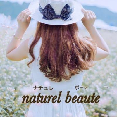 nature beaute