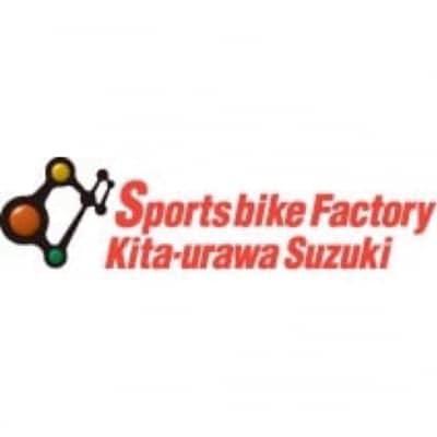 スポーツバイクファクトリー北浦和スズキ