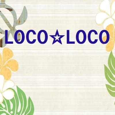 ハワイ直入雑貨/LOCO☆LOCO/ロコロコ