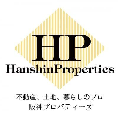 阪神プロパティーズ株式会社