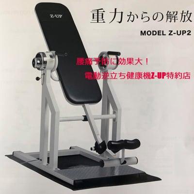 スポーツマウスガード専門店RYMS