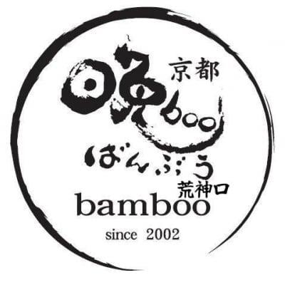晩boo荒神口(ばんぶぅこうじんぐち)