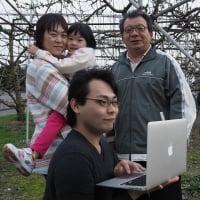 渡辺IT農場