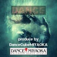 社交ダンスRevoスタジオ/produce by DanceCubeMIYAOKA【ダンスキューブミヤオカ】