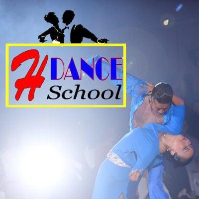 ダンススクールハマノ/中央線三鷹駅徒歩30秒/社交ダンス・バレエ・ジャズダンス