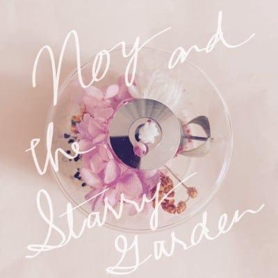 noyと星の庭