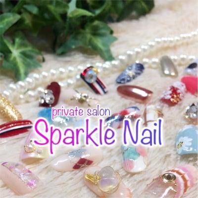 Sparkle Nail