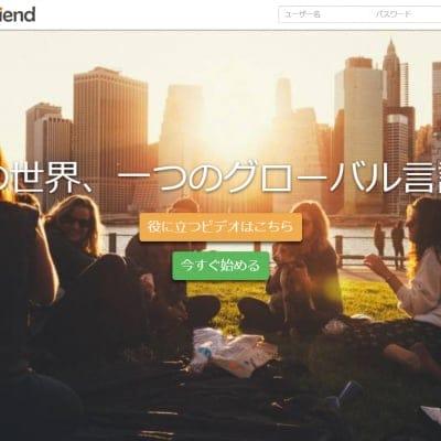 gfriend Japan