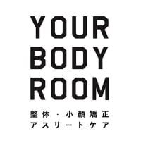 YOUR BODY ROOM(ユア ボディ ルーム)《#整体#小顔矯正#アスリートケア》