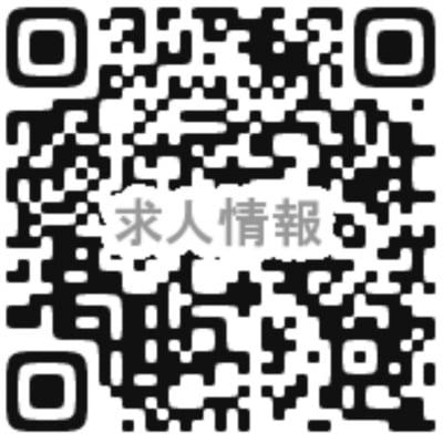駐車場求人募集サイト【パーキングスタッフリクルート】