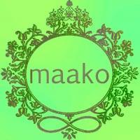 自然素材を活かして美しくなるセレクトショップ maako