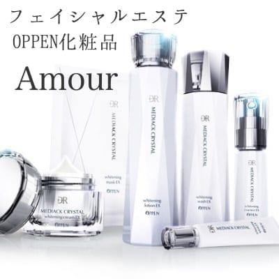 新潟市北区オッペン化粧品販売店フェイシャルエステAmour