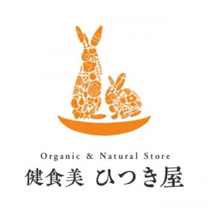 Organic & Natural Store (オーガニック&ナチュラルストア)  健食美ひつき屋