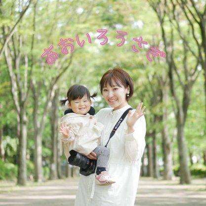 【Photo】5、6月限定半額クーポン!!