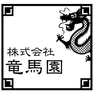 株式会社竜馬園