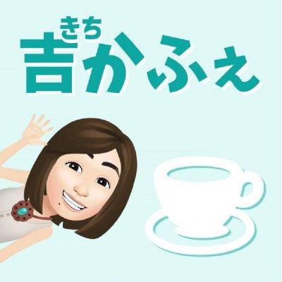 笹の葉風水の会&吉カフェ