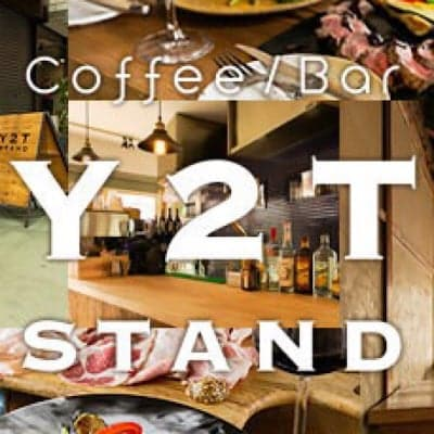 Y2T STAND〜中目黒coffee&wineSTAND〜