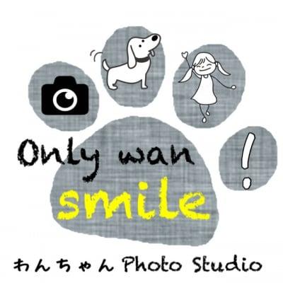 奈良のペット写真撮影 Only wan smile🐾(オンリーワンスマイル)